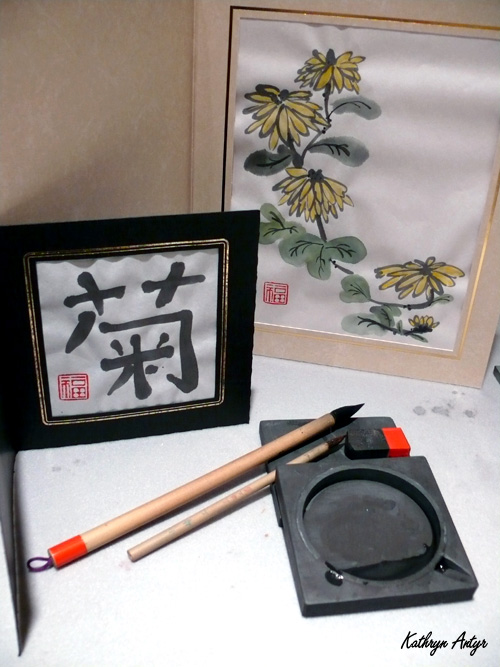 Chinesecalligraphy