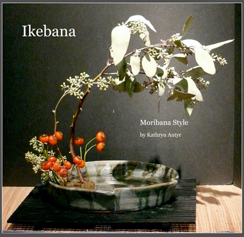 IkebanaBookcover