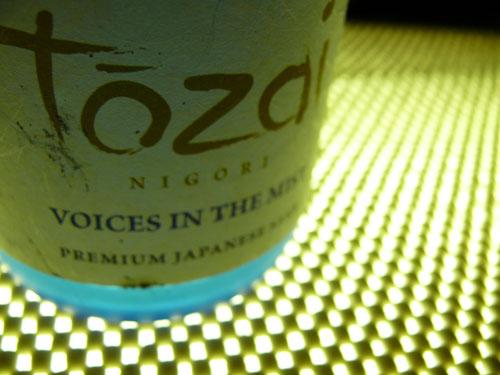 10-sake