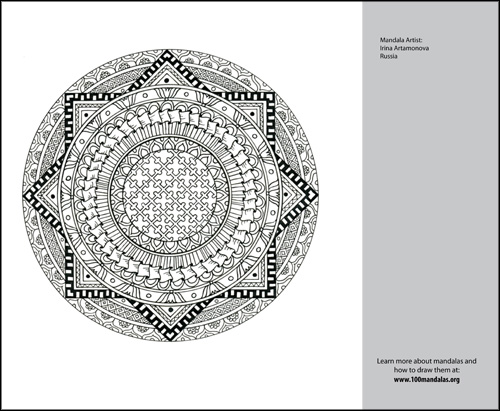 100Mandalas-ColoringBook-sample3