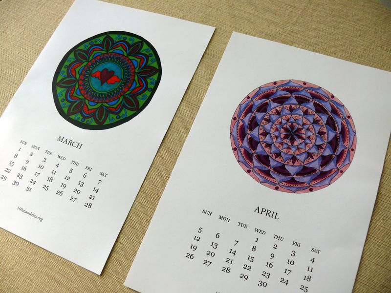 1-PrintableCalendar2015