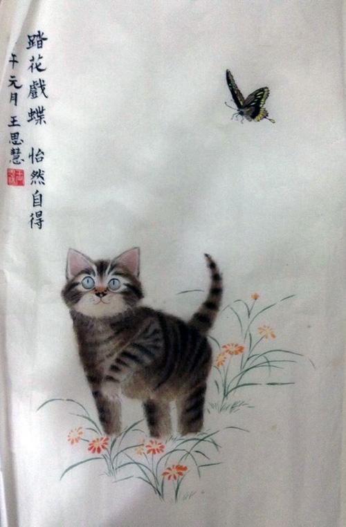 CatPainting